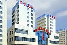 柳州男健医院