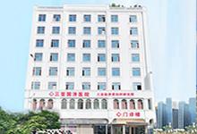 三亚国济医院